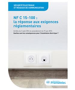 Brochure-NFC15100
